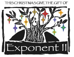 Gift of EXII logo
