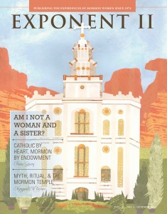 Exponent II Magazine_Summer 2013 Edition_Cover Poster